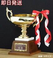 【即日発送12時まで】高級優勝カップゴールド【YNO-02144Aサイズ】高さ:35.5cm口径:19.0cm#B12【LE】