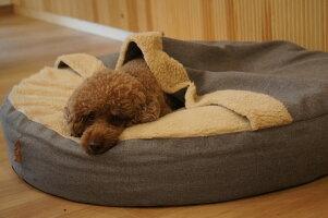 北欧・エストニア【NUFNUF】高級クッションベッド【BudBed(バドベッド)】小〜中型犬用Mサイズ