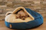 北欧・エストニア【NUFNUF】高級クッションベッド【Bud Bed(バド ベッド)】中型犬用 Mサイズ