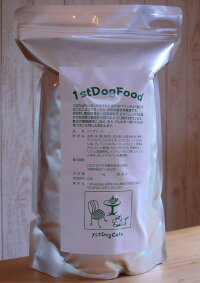 ナチュラルドッグフード「1stDogFood」9キロ