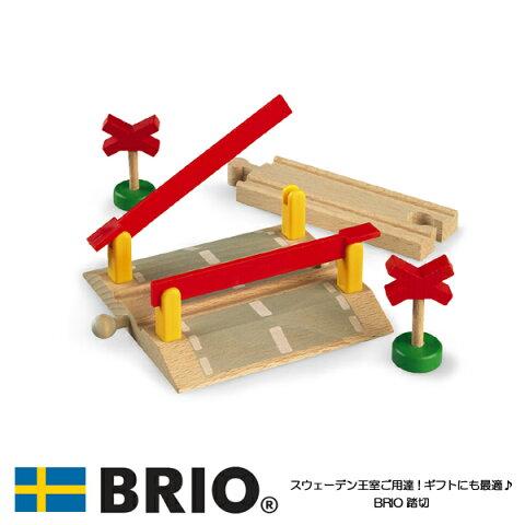 【10%OFFクーポン配布中】踏切 33388 【おもちゃ】【知育玩具】【汽車レール】【木製玩具】【BRIO】【ブリオ】