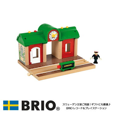 【びっくり特典あり】レコード&プレイステーション 33578 【おもちゃ】【知育玩具】【木製玩具】【BRIO】【ブリオ】【◆】 クリスマスプレゼント 誕生日プレゼント