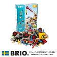 【◆】【びっくり特典】ビルダー アクティビティセット 34588 【おもちゃ】【知育玩具】【木製玩具】【ビルダーシリーズ】【ブロック遊び】【BRIO】【ブリオ】
