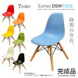 【組立不要完成品】【送料無料】 イームズキッズチェア ESK-003 イームズチェア Eames リプロダクト キッズチェア ミニ 椅子 子供