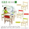 ひのきスタッキングチェア 【キッズチェア】【子供家具】【木製椅子】【園児椅子】【国産】【日本製】