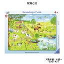 牧場と池(48ピース) 6061457 ジグソーパズル お子様向けパズル 知育玩具 ラベンスバーガー Ravensbuger BRIO ブリオ
