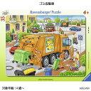 ゴミ収集車(35ピース) 6063468 ジグソーパズル お子様向けパズル 知育玩具 ラベンスバーガー Ravensbuger BRIO ブリオ 1