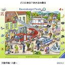 どこにある?おさるの救出(24ピース) 6065813 ジグソーパズル お子様向けパズル 知育玩具 ラベンスバーガー Ravensbuger BRIO ブリオ