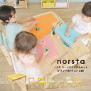 ノスター ラージデスク+リトルチェア2脚 計3点セット 子供テーブルセット 木製机セット キッズテーブル...