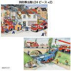 消防隊出動(24ピース×2) 6088515 ジグソーパズル お子様向けパズル 知育玩具 ラベンスバーガー Ravensbuger BRIO ブリオ