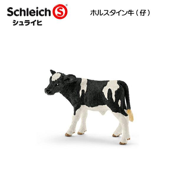 【10%OFFクーポン配布中】ホルスタイン牛(仔) 13798 動物フィギュア ファームワールド シュライヒ【YK07c】
