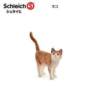[Распределение купона на 10% скидку] Cat 13836 Animal Figure Farm World Schleich