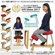 【★】【あす楽】 スレッドチェア2(スレッドツー) SLED-2 学習チェア 木製 子供チェア 学習椅子 おすすめ 口コミ 姿勢 おしゃれ 大人 人気 勉強イス キッズチェア