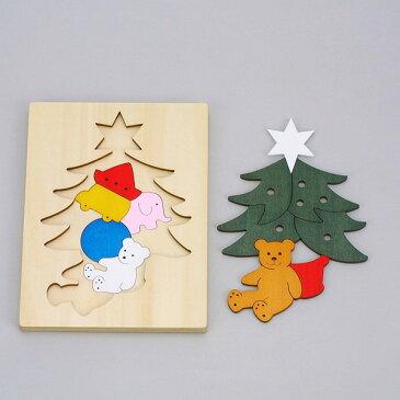 2重パズル W クリスマスツリー GL8163【知育玩具】【知育パズル】【ジョージラック】