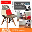 【組立不要完成品】 イームズキッズチェア(パッチワーク) ESKP-001 【リプロダクト品】【Eames】【イームズチェア】【子供椅子】【チャイルドチェア】【子供用家具】