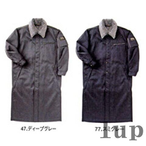 寅壱 作業服 2530-160 ロングコート 「M〜LL」(寅壱 防寒服)