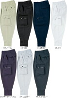 寅壱作業服2530-234高所用K-1パンツ「70cm〜85cm」(カーゴパンツ作業ズボン年間)