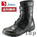 【送料無料】安全靴シモントリセオ8538黒[23.5cm〜28.0cm](1823340)