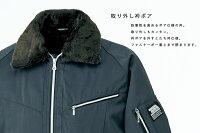 寅壱防寒着2530-129新型パイロットジャンパー「M〜LL」(作業着防寒服)