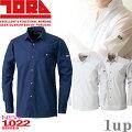 寅壱作業服1022-125ワークシャツ「M〜LL」(寅壱作業服年間)