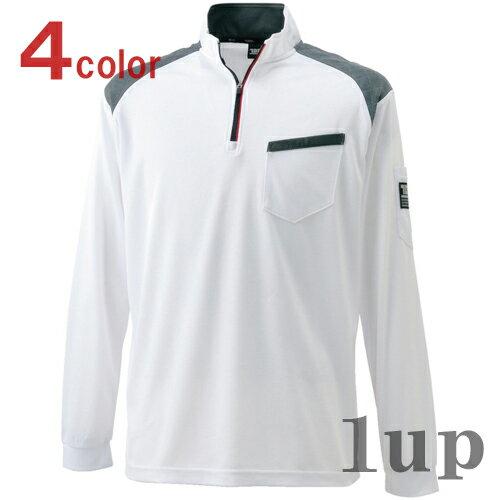 寅壱 作業服 作業着 5965-673 刺子ジップアップシャツ 「4L」
