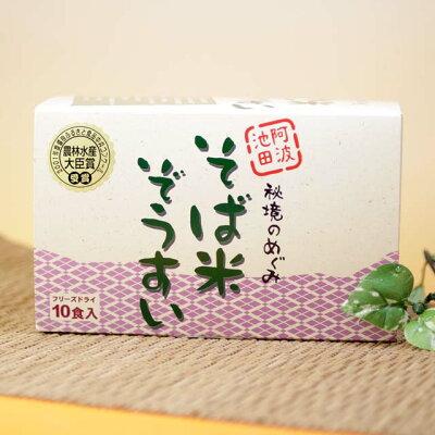 インスタントそば米ぞうすい 10食入り 徳島名産
