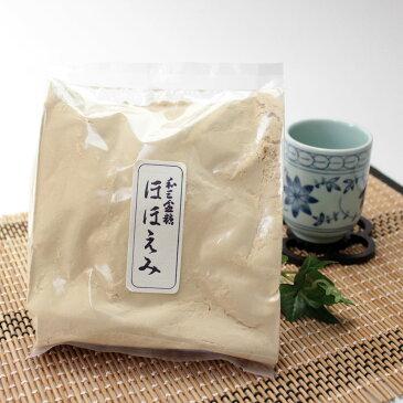 和三盆糖 ほほえみ 徳島名産【メール便対応】