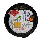 木頭柚子醤油(250ml)