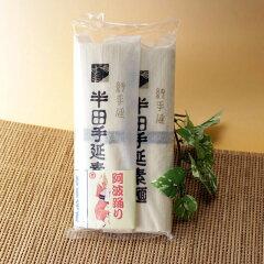 徳島名産半田手延素麺 阿波踊り 200g×2袋 徳島名産そうめん