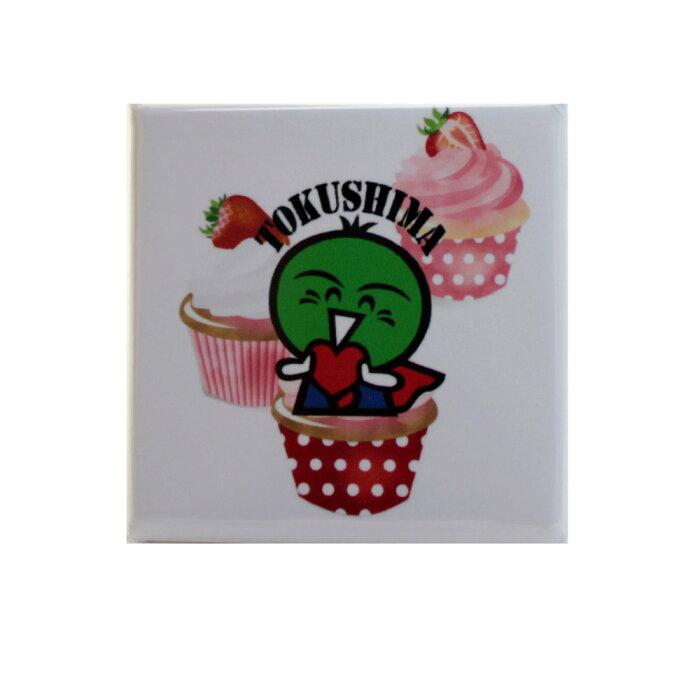 缶バッジ すだちくん缶バッジ ご当地缶バッジ 徳島県ご当地 ケーキにハートすだちくん 正方形 4cm 送料無料 定形外郵便発送
