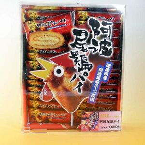 徳島特産阿波尾鶏ブイヨンスープ使用阿波尾鶏パイ 徳島特産阿波尾鶏ブイヨンスープ使用