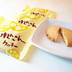 徳島特産れんこん入りれんこんクッキー 蓮根入り