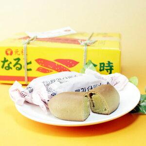 さつま芋のミニ箱に入った銘菓鳴門金時まんじゅう 10個入り 孔雀