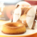 鳴門金時芋使用の焼き菓子鳴門金時焼きいもドーナツ