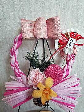 プリザーブドフラワーお正月リース その年の幸せを願って! ピンクマーブルしめ縄飾り 初美