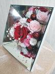 【送料無料】インテリア 開店祝い 結婚祝い 誕生日 就職祝い 退職祝い 母の日 敬老の日 当店オリジナル プリザーブドフラワーフレーム! 鏡に映しだすカレイドミラー 花の宴
