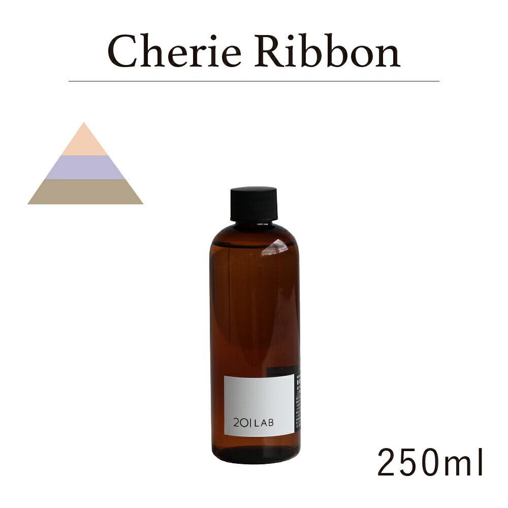 アロマ・お香, ディフューザー  250ml Cherie Ribbon - 201LAB