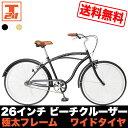 【10日先着100名1000円OFF】送料無料 自転車 26...