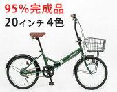 【BL200】自転車小径車折りたたみ自転車20インチ通勤・通学・街乗りプレゼント自分へのご褒美