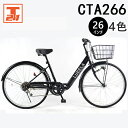 シティサイクル 折りたたみ自転車 26インチ シマノ製6段ギ...