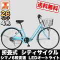 街乗り自転車が人気!買い物や通勤におしゃれなデザインは?