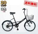 2019年新型 自転車 小径車 ミニベロ 20インチ 本体 ...