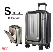 (FUNNファン)2020モデル機内持込充電用USBポート付TSAロック新型スーツケースキャリーケースキャリーバッグトラベルバッグダブル静音キャスター超軽量マット加工BN8008Sサイズ