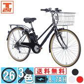送料無料電動アシスト自転車26インチシティサイクル通勤通学便利おすすめ【DACT266】【本】