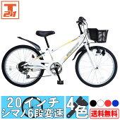 子供用自転車子供用マウンテンバイクキッズバイク20インチシマノ製6段ギア付き本体95%完成車こどもじてんしゃプレゼント【KD226】