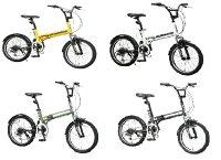【全品送料無料※一部地域除く】HUMMERFDB206W-sus折りたたみ自転車20インチ