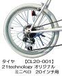 【タイヤ・チューブセット】21technologyオリジナル  ミニベロ 20インチ用タイヤ・チューブセット【spr-CL20-002】(送料別)