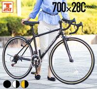 ロードバイク シマノ製14段変速 700×28c|軽量 自転車 じてんしゃ 本体 シマノ shimano ドロップハンドル 補助ブレーキ 初心者 入門 ビギナー 街乗り オシャレ 通勤 通学 サイクリング アウトドア スポーツ 送料無料 700C