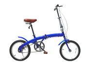 折りたたみ自転車16インチ(ブルー)