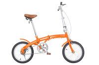 折りたたみ自転車16インチ(オレンジ)